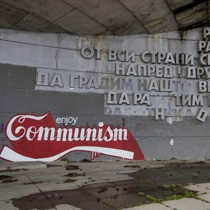 Communism Tour in Sofia Bulgaria