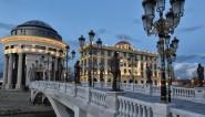 Day trip from Sofia to Skopije