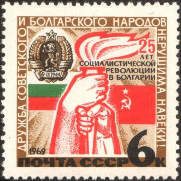 Communism Tour in Sofia Bulgaria