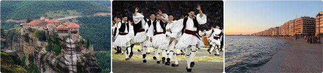Balkan tour, Northern Greece