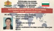 Tour guide licence Bulgaria