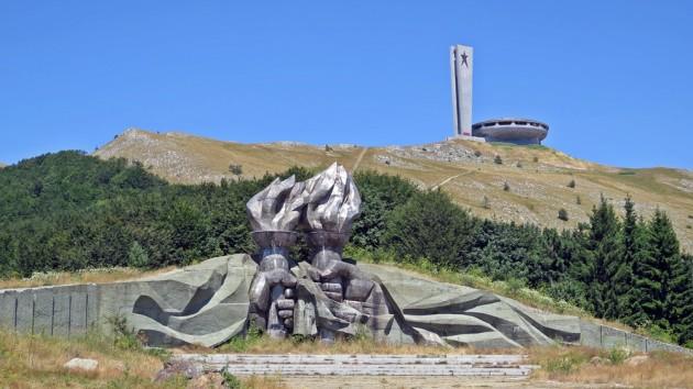 Buzludzha monument in Bulgaria