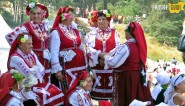 Bulgarian traditions