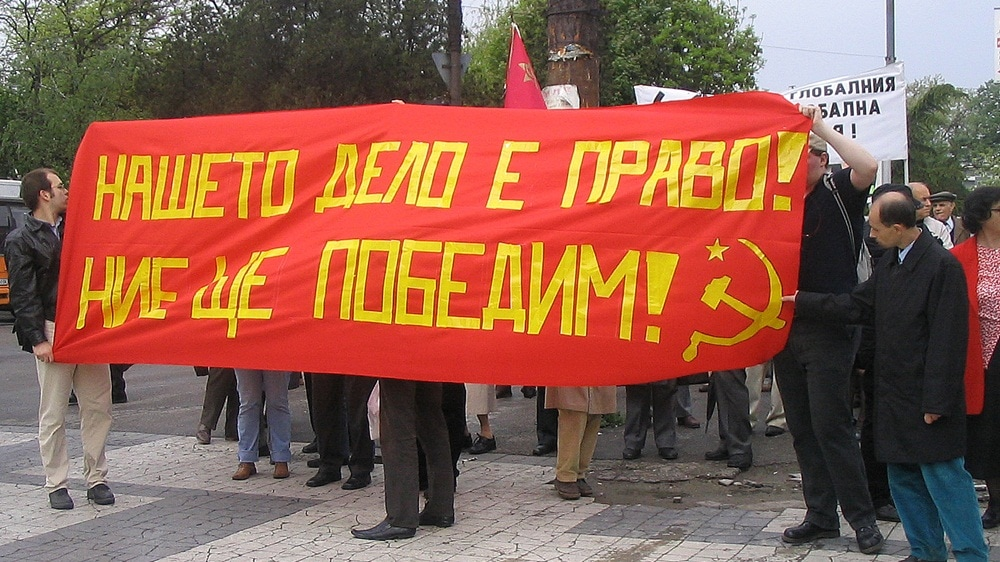 Communist Sofia Tour