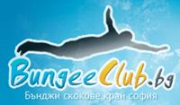 bungee bulgaria