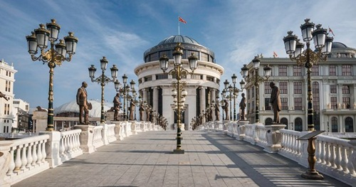 Day Tour to Skopje, Macedonia
