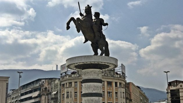 Day tour from Sofia to Macedonia